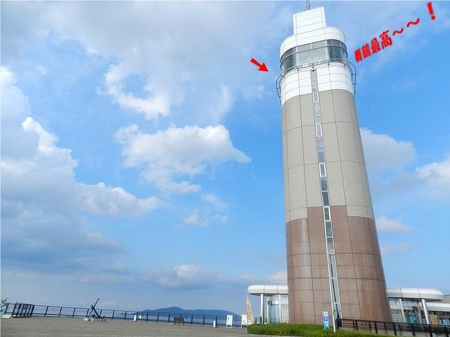 五老スカイタワー現在ココ写真