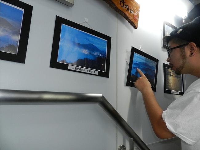 舞鶴五老スカイタワー写真展