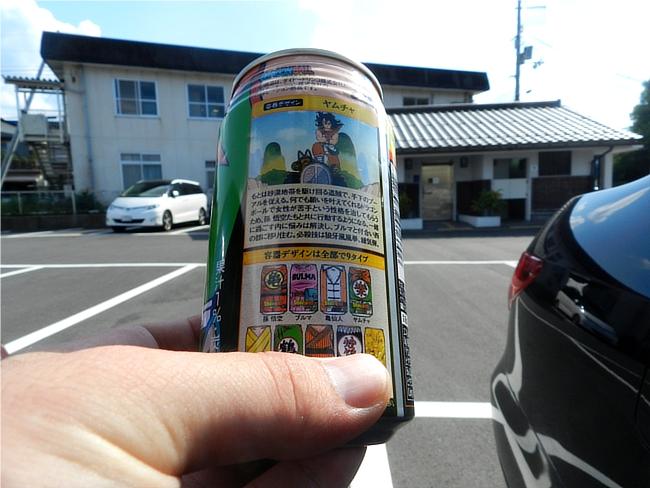 カメハメ発砲オレンジソーダ缶の後ろ写真