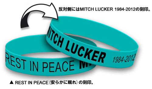 Suicide Silence ミッチラッカーのメモリアル・リストバンド