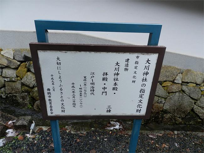 hatu004