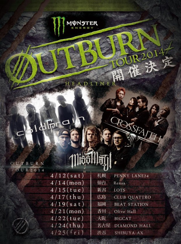 MONSTER ENERGY OUTBURN TOUR