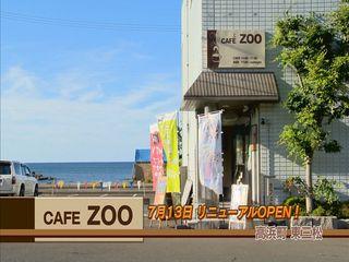 海の見えるカフェ ライブハウス