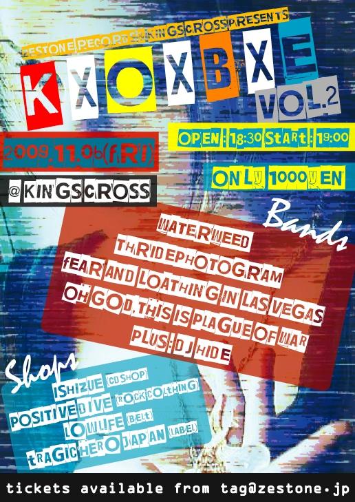 KxOxBxE-vol.2-flyer