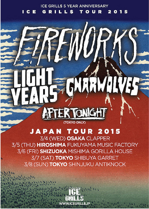 Fireworks, LIGHT YEARS ,GNARWOLVES,