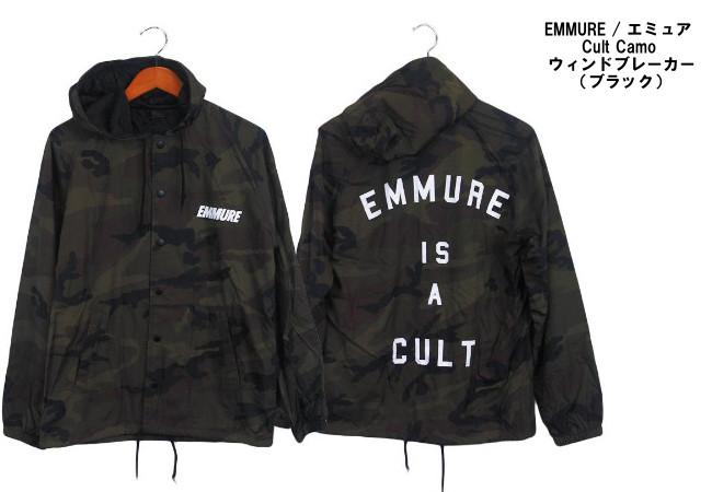 EMMURE / エミュア(アンミュレ) - Cult Camo ウィンドブレーカー(ブラック)