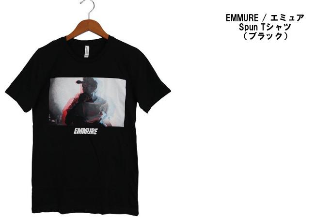 EMMURE / エミュア(アンミュレ) - Spun Tシャツ(ブラック)