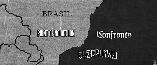 ブラジルハードコア