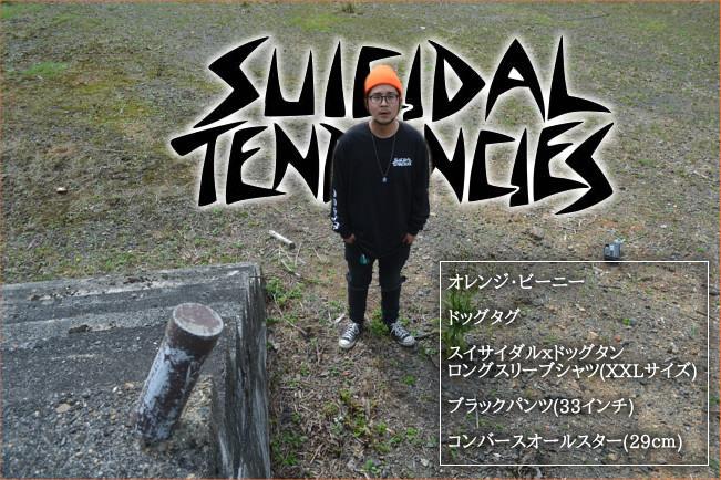 Dogtown x Suicidal