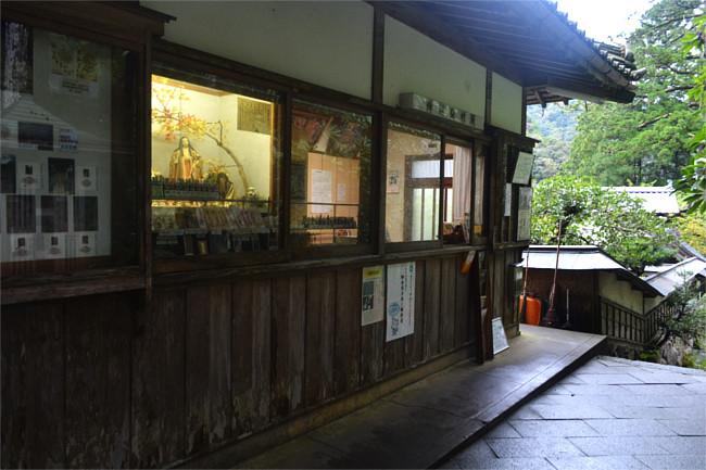 福井 小浜