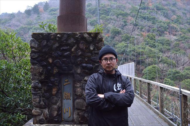 大江山吊り橋