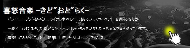 Blog17-12-27020