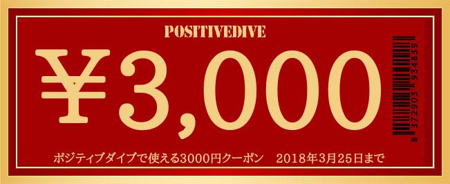 B180125003