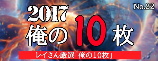 REi18-01-12002