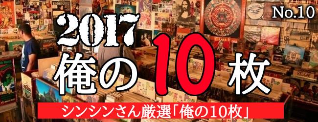 shinshinB002
