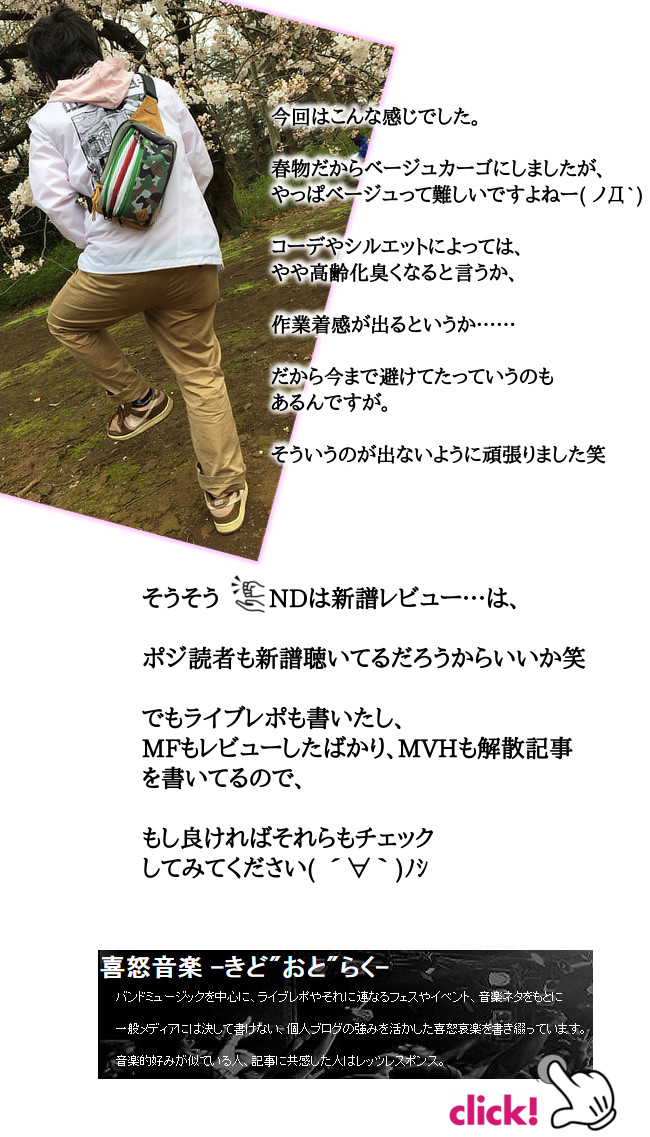 トトさんブログ