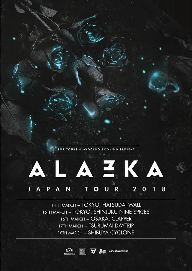 ALAZKA / アラスカ