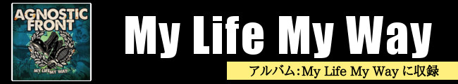 アグノ My Life My Way