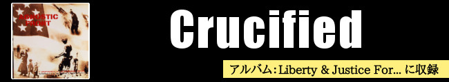 Crucified Agnostic Front