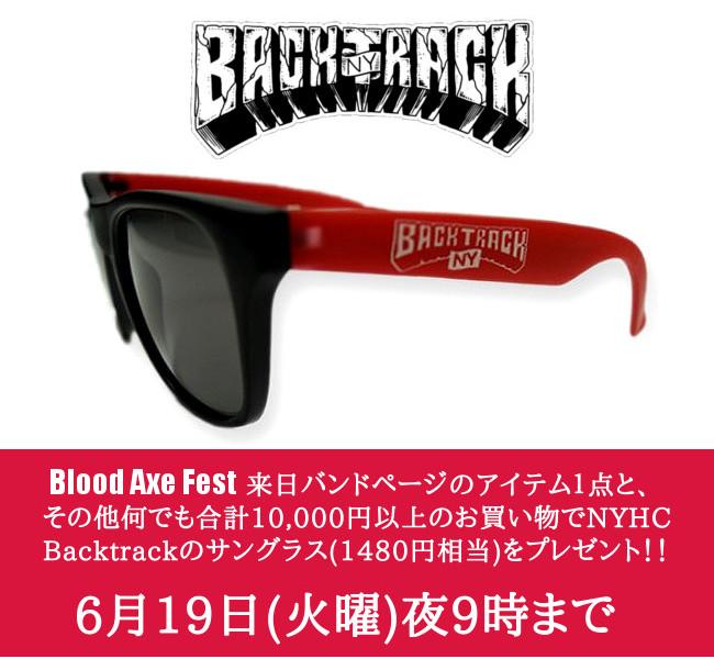 Bloodaxe Fest