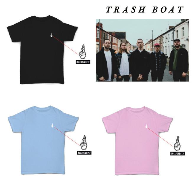 Trash Boat/トラッシュ・ボート