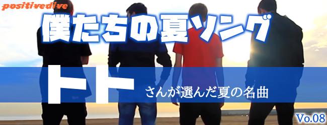 https://ameblo.jp/tk60-0607/
