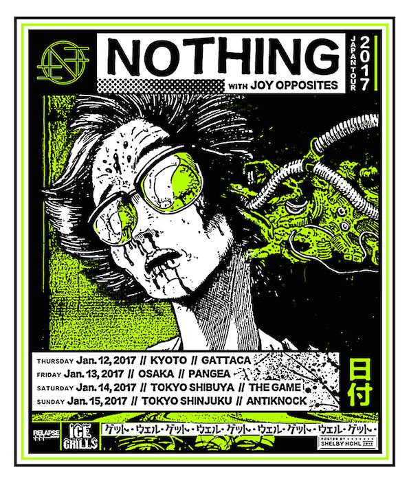 Nothing_2017