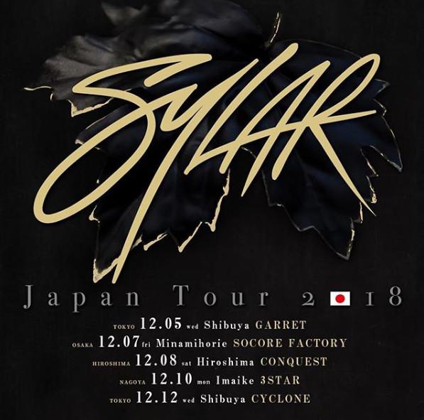 Sylar 来日 2018