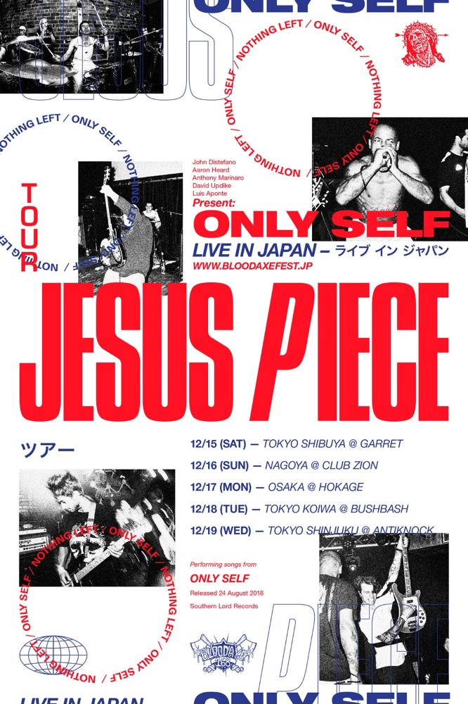 jesus_piece