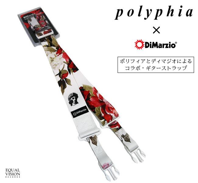 Polyphiaギターストラップ