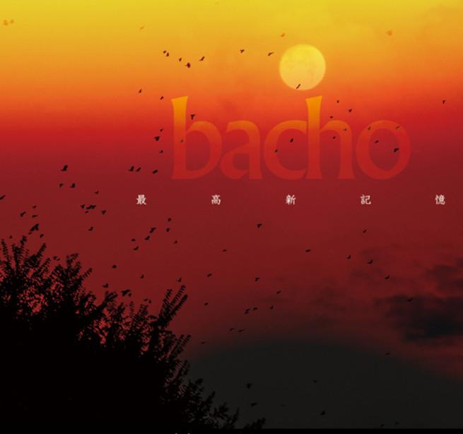 bacho 「最高新記憶」