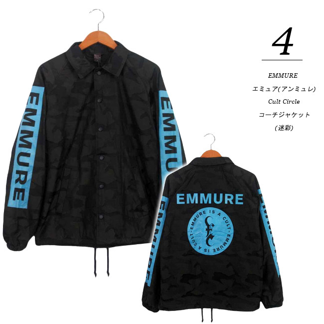 EMMURE / エミュア(アンミュレ)