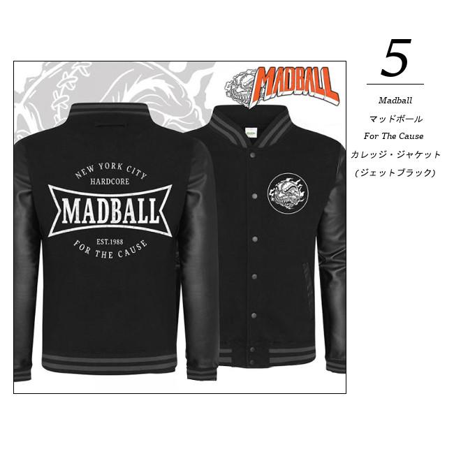 Madball / マッドボール - For The Cause カレッジ・ジャケット(ジェットブラック)