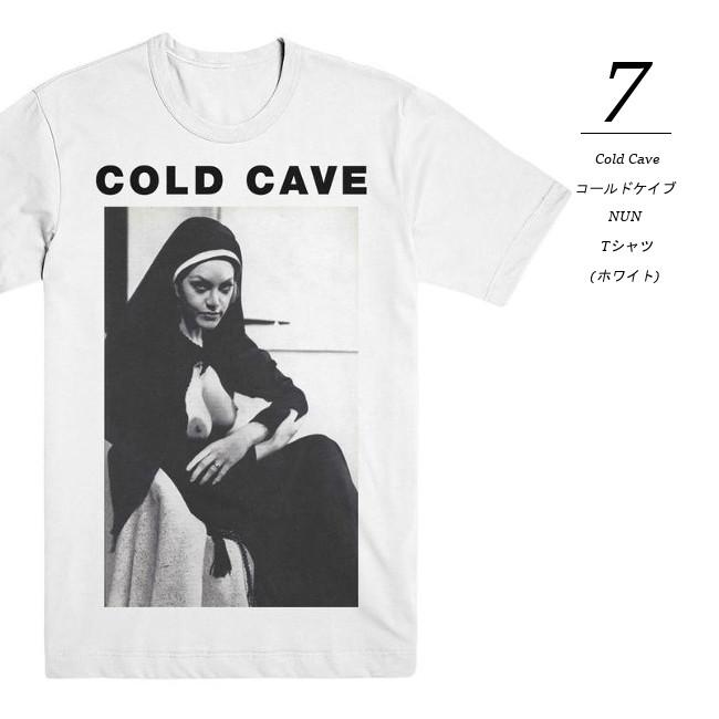 Cold Cave / コールドケイブ - NUN Tシャツ(ホワイト)