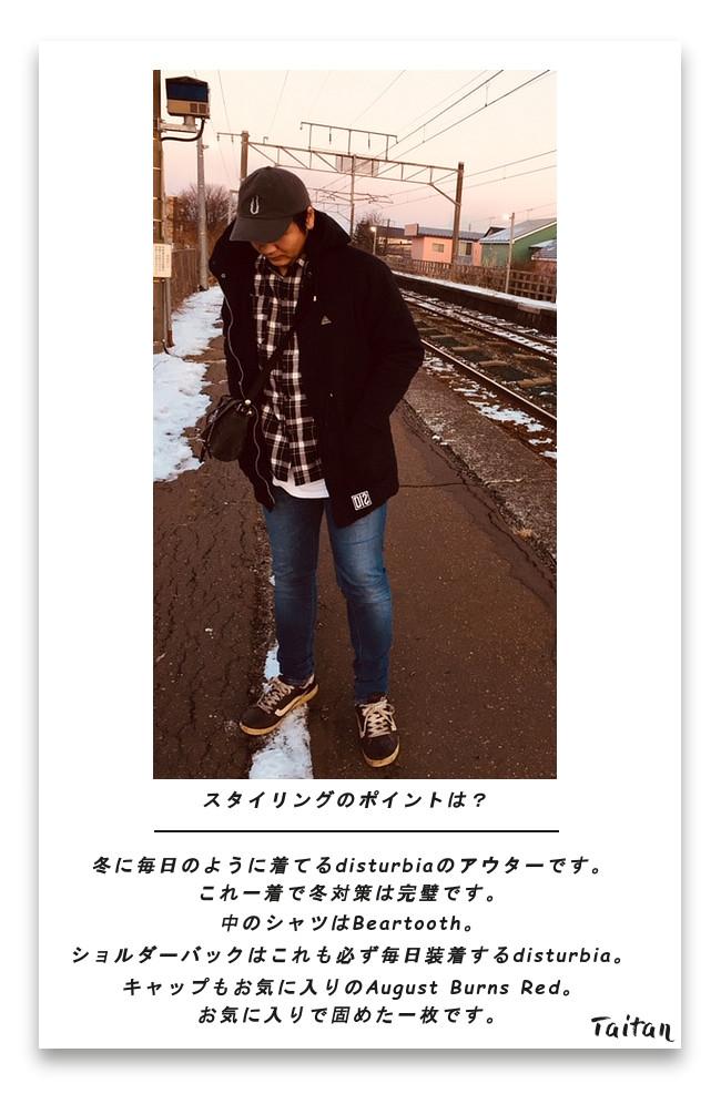 TITAN2019-01-16