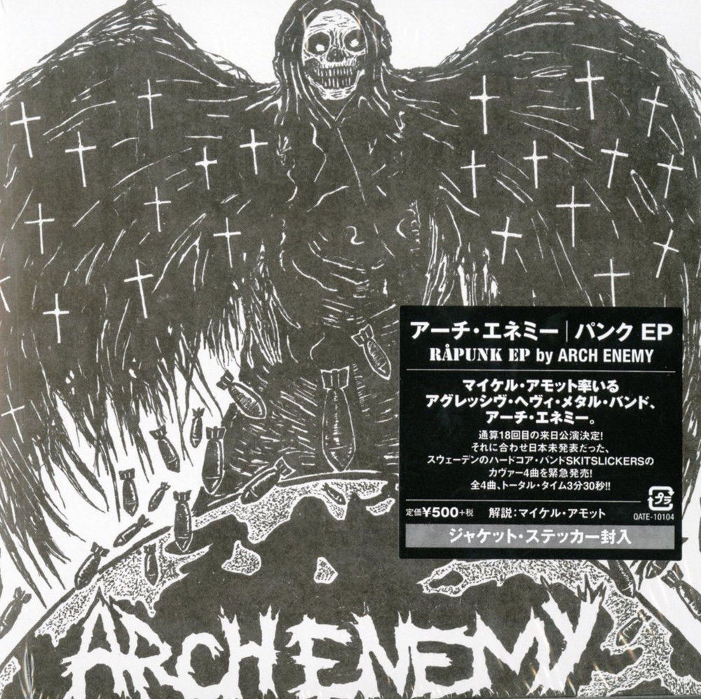 ARCH ENEMY  RÅPUNK EP