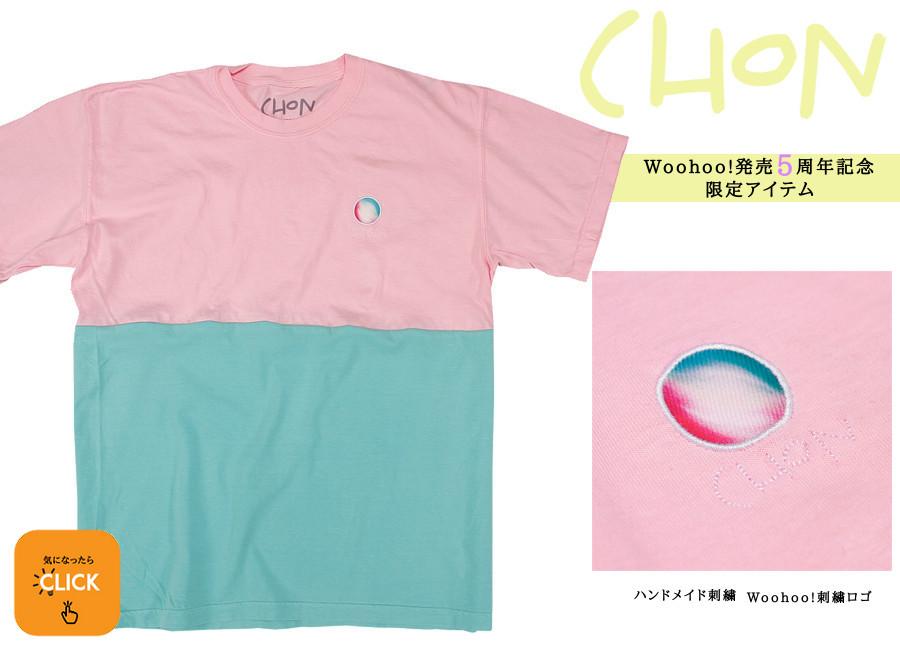 【限定】CHON / チョーン - WOOHOO!(ブロッサムxミント) 【2月25日:夜8時まで】