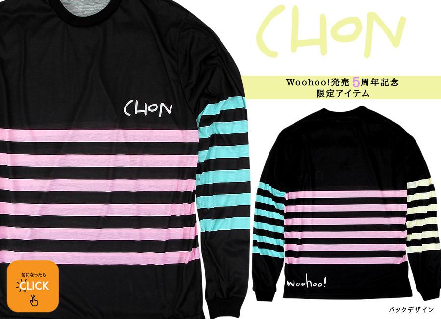 【限定】CHON / チョーン - WOOHOO! Border ロングスリーブ・長袖シャツ(ブラック) 【2月25日:夜8時まで】