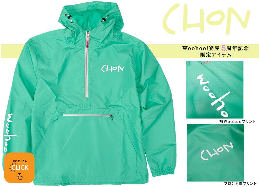 【限定】CHON / チョーン - WOOHOO!  ウィンドブレーカー・ナイロンジャケット(グリーン) 【2月25日:夜8時まで】