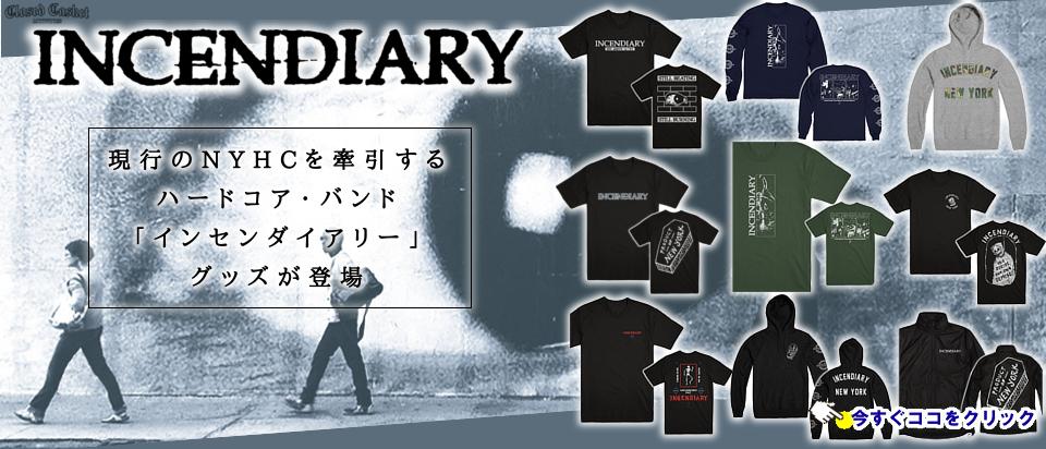 Incendiary / インセンダイアリー