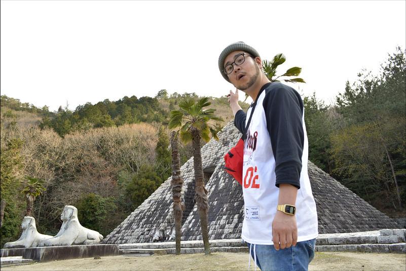 ピラミッド 太陽公園