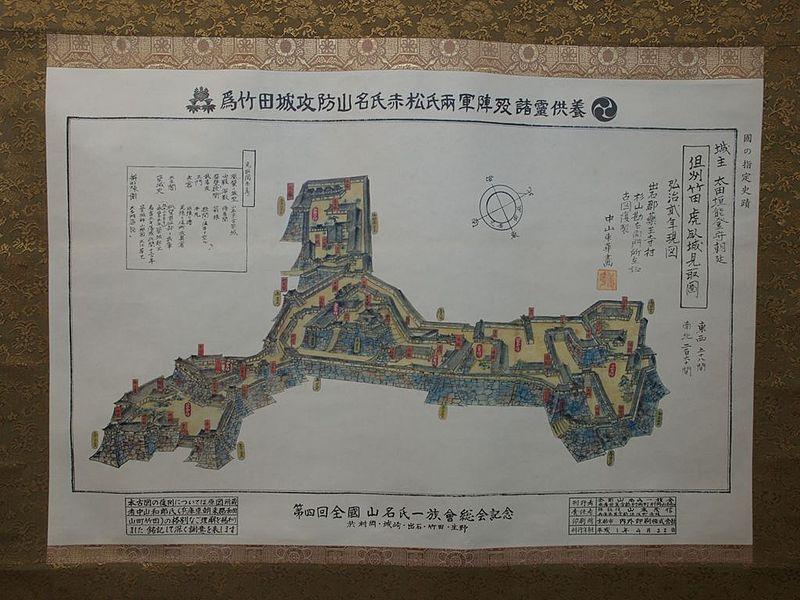 TKDA1936023