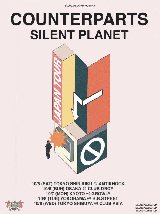 Counterparts Silent Planet