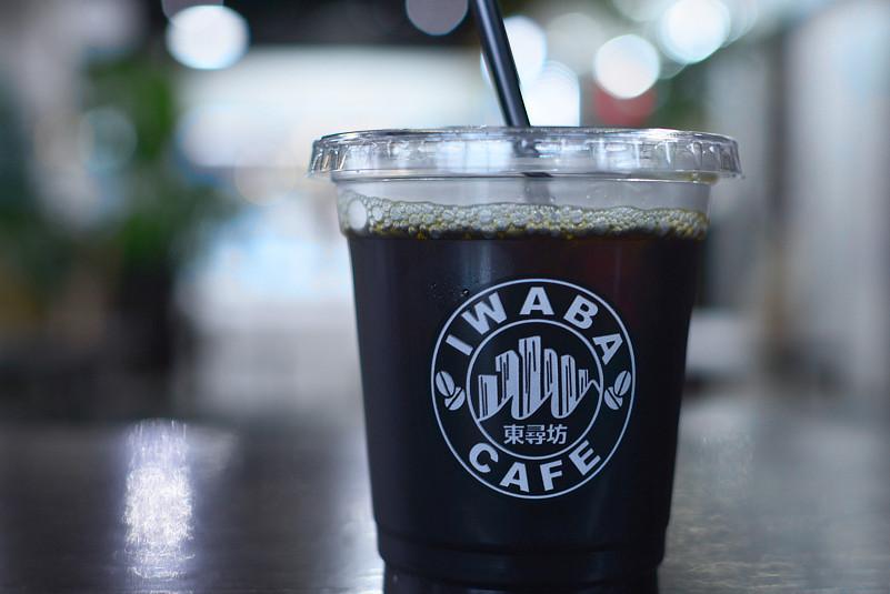 コーヒー 東尋坊