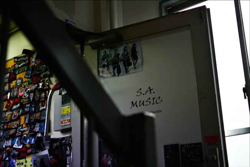 S.A.MUSIC