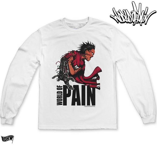 World Of Pain / ワールド・オブ・ペイン