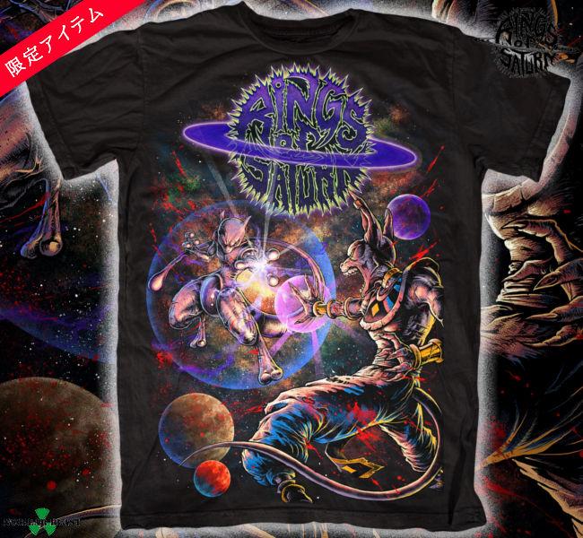 Rings of Saturn / リング・オブ・サターン - Legendary Warriors Tシャツ(ブラック)