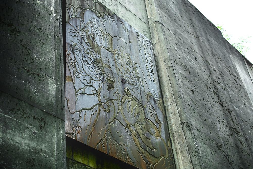 下黒谷の雪崩擁護壁