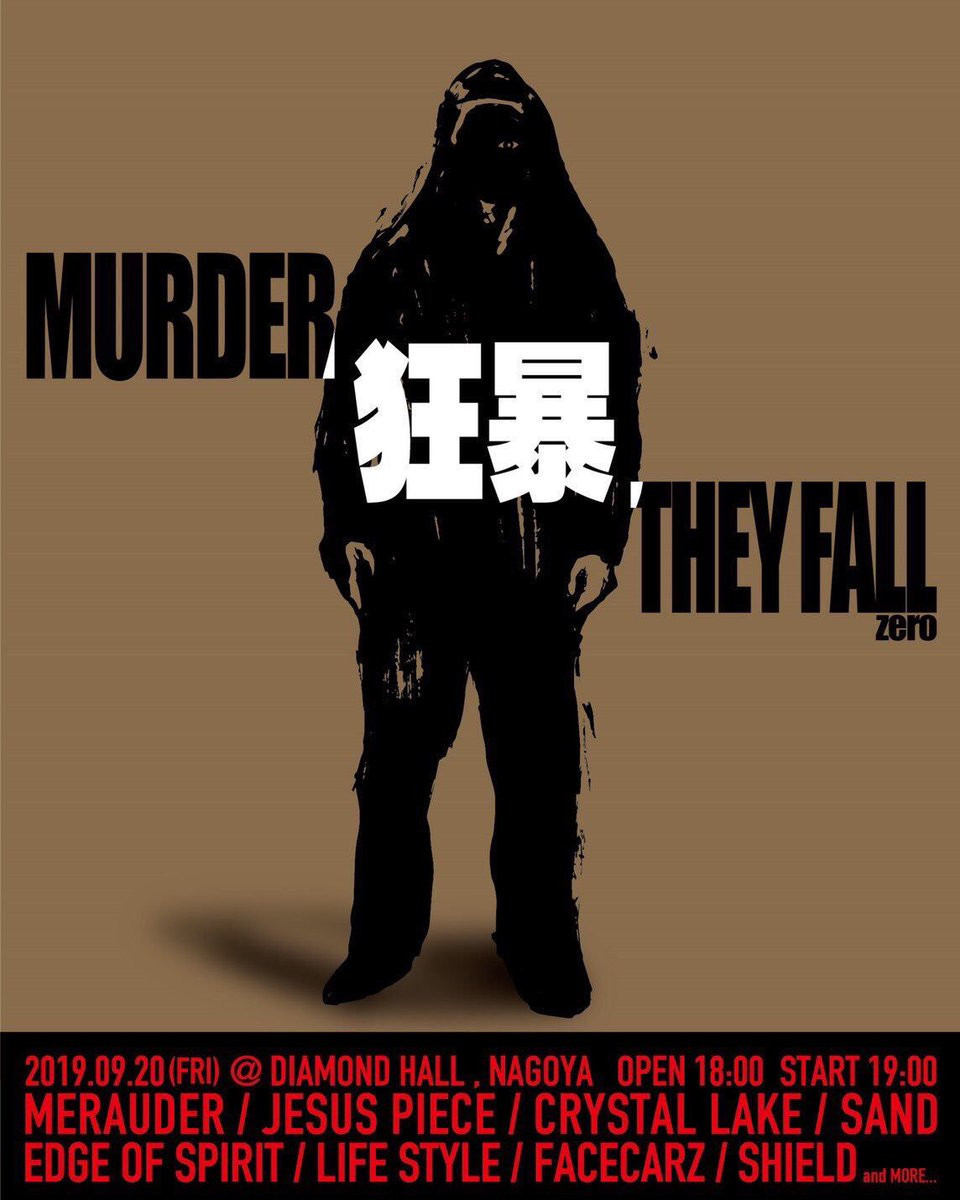 Murder They Fall Zero