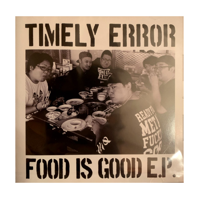 TIMELY ERROR / FOOD IS GOOD E.P
